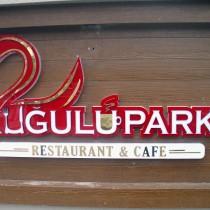 Kuğulu Park Restaurant